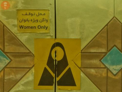 Metro - Teherán